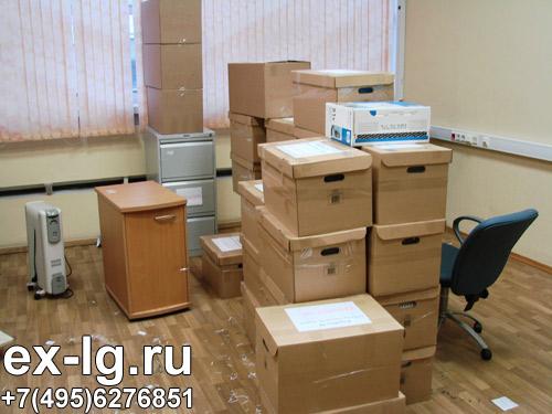 офисный переезд, переез офиса