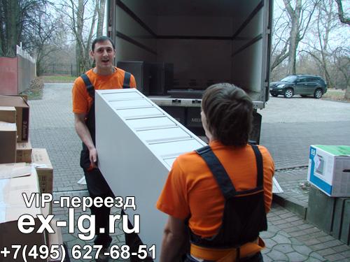 Image search реставрация мебели цены