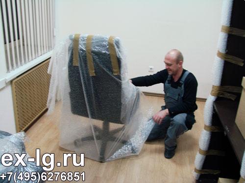 упакока стула для офисного переезда